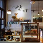 台北で美味しいコーヒーを飲むなら Salt Peanuts Cafe (鹹花生)