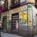 街歩きが楽しいマドリードのマラサーニャ地区<Spain>