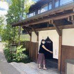 下北沢の温泉旅館で箱根気分<由縁別邸>