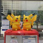 横浜でポケモンポスト発見